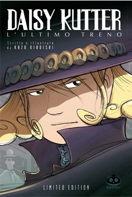 Daisy Kutter Limited Edition